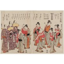 鳥居清長: At Edo-machi Itchôme, Dances with Jôruri and Nagauta Music on Alternate Days; The Second Day, Sato no Tsuki Koi no Natori, with Nagauta; from the series The Niwaka Festival in the Pleasure Quarters (Seirô Niwaka zukushi) - ボストン美術館