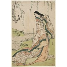鳥居清長: Ono no Komachi Standing beside a Stream, from an untitled series of classical beauties - ボストン美術館
