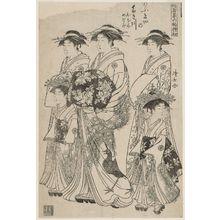 鳥居清長: Takigawa of the Ôgiya, kamuro Onami and Menami, from the series Models for Fashion: New Year Designs as Fresh as Young Leaves (Hinagata wakana no hatsu moyô) - ボストン美術館