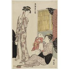 鳥居清長: Woman in Bathrobe and Mother Playing with Baby, from the series Current Manners in Eastern Brocade (Fûzoku Azuma no nishiki) - ボストン美術館