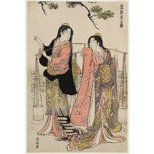 鳥居清長: The Brine Maidens, from the series Current Manners in Eastern Brocade (Fûzoku Azuma no nishiki) - ボストン美術館