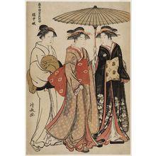 鳥居清長: Geisha in Tachibana-chô (Kitchûgi), from the series Contest of Contemporary Beauties of the Pleasure Quarters (Tôsei yûri bijin awase) - ボストン美術館