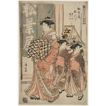 Torii Kiyonaga: Segawa of the Matsubaya, kamuro Sasano and Takeno, from the series Models for Fashion: New Year Designs as Fresh as Young Leaves (Hinagata wakana no hatsu moyô) - Museum of Fine Arts
