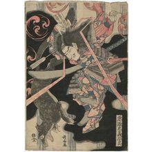 蹄斎北馬: The Ghost of Akugenta Yoshihira - ボストン美術館