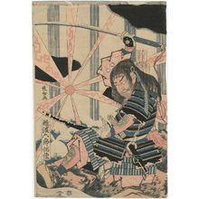 Teisai Hokuba: Naniwa Rokurô... - Museum of Fine Arts