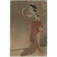 Migita Toshihide: The Tenth Month (Kannazuki), from the series Twelve Portraits of Beauties (Bijin jûni sugata) - Museum of Fine Arts