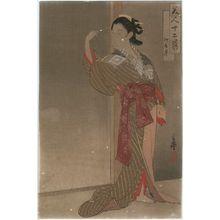 右田年英: The Tenth Month (Kannazuki), from the series Twelve Portraits of Beauties (Bijin jûni sugata) - ボストン美術館