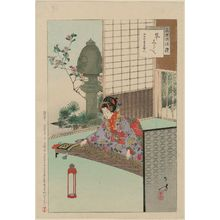 水野年方: Playing the Koto: Nagoya Woman of the Kôka Era [1844-48] (Koto shirabe, Kôka koro Nagoya fujin), from the series Thirty-six Elegant Selections (Sanjûroku kasen) - ボストン美術館