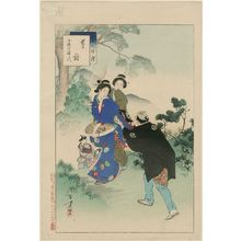 Mizuno Toshikata: Gathering Mushrooms: Women of the Shôtoku Era [1711-16] (Takegari, Shôtoku koro fujin), from the series Thirty-six Elegant Selections (Sanjûroku kasen) - Museum of Fine Arts