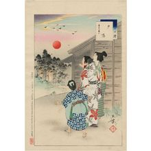 Mizuno Toshikata: Sunset: Woman of the Keian Era [1648-52] (Yûyô, Keian koro fujin), from the series Thirty-six Elegant Selections (Sanjûroku kasen) - Museum of Fine Arts