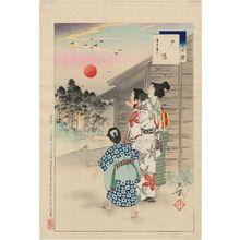 Mizuno Toshikata: Sunset: Woman of the Keian Era [1648-52] (Yûyô, Keian koro fujin), from the series Thirty-six Elegant Selections (Sanjûroku kasen) - Museum of Fine Arts