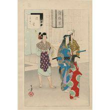 Mizuno Toshikata: Freshly Washed Hair: Woman of the Shôhô Era [1644-48] (Araigami, Shôhô koro fujin), from the series Thirty-six Elegant Selections (Sanjûroku kasen) - Museum of Fine Arts