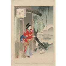 Mizuno Toshikata: Teahouse with Rainhats: Woman of the Kan'ei Era [1624-44] (Amigasa chaya, Kan'ei koro fujin), from the series Thirty-six Elegant Selections (Sanjûroku kasen) - Museum of Fine Arts