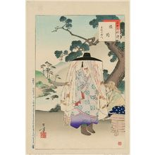 水野年方: On the Road: Woman of the Genkô Era [1331-34] (Tabiji, Genkô koro fujin), from the series Thirty-six Elegant Selections (Sanjûroku kasen) - ボストン美術館