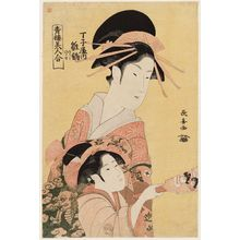Eishosai Choki: Hinazuru of the Chôjiya, kamuro Tsuruji and Tsuruno, from the series Contest of Beauties of the Yoshiwara (Seirô bijin awase) - Museum of Fine Arts