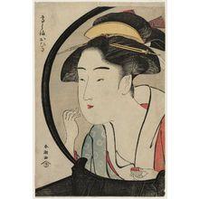 Katsukawa Shuncho: Takashima Ohisa - Museum of Fine Arts