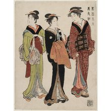 勝川春潮: Three Women Returning from a Public Bath - ボストン美術館