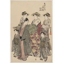 勝川春潮: Hanaôgi of the Ôgiya, kamuro Yoshino and Tatsuta - ボストン美術館