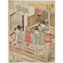 Katsukawa Shuncho: The Iseya in Nakazu, from the series Fashionable Sands of Edo (Fûzoku Edo sunago) - Museum of Fine Arts