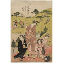 Katsukawa Shuncho: Courtesans and Kamuro Viewing Plum Blossoms - Museum of Fine Arts