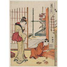 勝川春潮: Girl Watching a Child Playing With Chessmen, from the series Eight Modern Floral Models (Tôsei hachi hanagata) - ボストン美術館