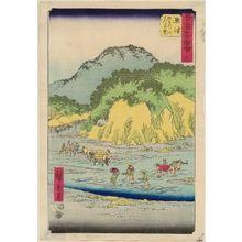 歌川広重: No. 18, Okitsu: The Okitsu River and Satta Pass (Okitsu, Okitsugawa Satta no tôge), from the series Famous Sights of the Fifty-three Stations (Gojûsan tsugi meisho zue), also known as the Vertical Tôkaidô - ボストン美術館