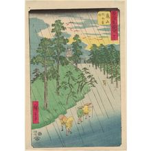 歌川広重: No. 47, Kameyama: Wind, Rain and Thunder (Kameyama, fûu raimei), from the series Famous Sights of the Fifty-three Stations (Gojûsan tsugi meisho zue), also known as the Vertical Tôkaidô - ボストン美術館