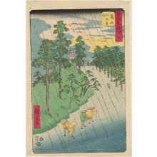 歌川広重: No. 47, Kameyama: Wind, Rain and Thunder (Kameyama, fûu raimei), from the series Famous Sights of the Fifty-three Stations (Gojûsan tsugi meisho zue), also known as the Vertical Tôkaidô - ボストン美術館