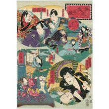 Utagawa Kunisada II: Harimaze Chûshingura - Museum of Fine Arts