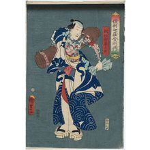 Utagawa Kunisada II: Asahina Tôbei, from the series Legends of the Dragon Sword and the Thunderbolt of Absolute Truth (Kurikara kongô den) - Museum of Fine Arts