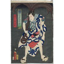 二代歌川国貞: Tokimune Gorobei, from the series Legends of the Dragon Sword and the Thunderbolt of Absolute Truth (Kurikara kongô den) - ボストン美術館