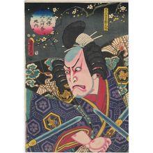 二代歌川国貞: Actor Nakamura Tamasuke I (Nakamura Utaemon III) as Moriguchi Kurô, a Valiant Retainer of Satomi (Satomi yûshin), from the series The Book of the Eight Dog Heroes (Hakkenden inu no sôshi no uchi) - ボストン美術館