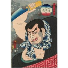 Utagawa Kunisada II: Actor Arashi Otohachi III as Priest Bungyû (Bungyû oshô), from the series The Book of the Eight Dog Heroes (Hakkenden inu no sôshi no uchi) - Museum of Fine Arts