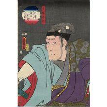 二代歌川国貞: Actor Morita Kan'ya XI as Inuzuka Bansaku, from the series The Book of the Eight Dog Heroes (Hakkenden inu no sôshi no uchi) - ボストン美術館