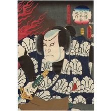 Utagawa Kunisada II: Actor Ichikawa Kodanji IV as Inukawa Sôsuke Yoshitô, from the series The Book of the Eight Dog Heroes (Hakkenden inu no sôshi no uchi) - Museum of Fine Arts