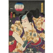 二代歌川国貞: Actor Ichikawa Danjûrô VIII as Inuzuka Shino Moritaka, from the series The Book of the Eight Dog Heroes (Hakkenden inu no sôshi no uchi) - ボストン美術館