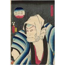 二代歌川国貞: Actor Nakamura Utaemon IV as Yamabayashi Fusahachi, from the series The Book of the Eight Dog Heroes (Hakkenden inu no sôshi no uchi) - ボストン美術館