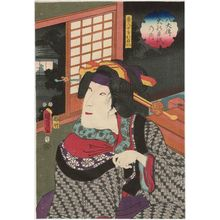 Utagawa Kunisada II: Actor Onoe Kikujirô II as Fusahachi's Wife Nui, from the series The Book of the Eight Dog Heroes (Hakkenden inu no sôshi no uchi) - Museum of Fine Arts