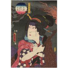 Utagawa Kunisada II: Actor Iwai Hanshirô VI as Rikijirô's Wife Hikite, from the series The Book of the Eight Dog Heroes (Hakkenden inu no sôshi no uchi) - Museum of Fine Arts