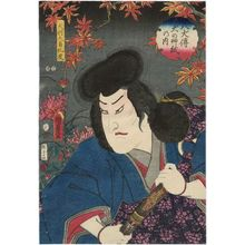 Utagawa Kunisada II: Actor Sawamura Sôjûrô V as Inumura Daikaku Masanori, from the series The Book of the Eight Dog Heroes (Hakkenden inu no sôshi no uchi) - Museum of Fine Arts