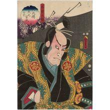 二代歌川国貞: Actor Ichikawa Danzô V as Kisonosuke, from the series The Book of the Eight Dog Heroes (Hakkenden inu no sôshi no uchi) - ボストン美術館