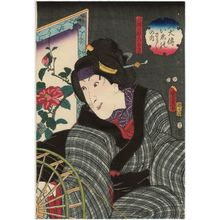 Utagawa Kunisada II: Actor Iwai Tojaku I (Iwai Hanshirô V) as Daisuke's Mother Koaki, from the series The Book of the Eight Dog Heroes (Hakkenden inu no sôshi no uchi) - Museum of Fine Arts