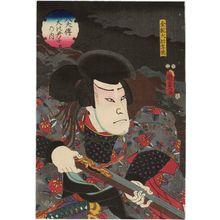 Utagawa Kunisada II: Actor Arashi Rikaku II as Kanamari Daisuke Takanori, from the series The Book of the Eight Dog Heroes (Hakkenden inu no sôshi no uchi) - Museum of Fine Arts