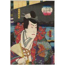 二代歌川国貞: Actor Bandô Takesaburô I (Bandô Hikosaburô V) as Ashikaga Nariuji, from the series The Book of the Eight Dog Heroes (Hakkenden inu no sôshi no uchi) - ボストン美術館