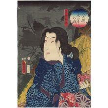 二代歌川国貞: Actor Segawa Rokô V as the Evil Woman (Dokufu) Funamushi, from the series The Book of the Eight Dog Heroes (Hakkenden inu no sôshi no uchi) - ボストン美術館