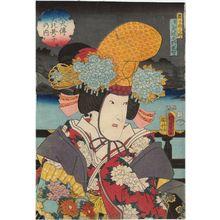 二代歌川国貞: Actor Iwai Kumesaburô III as the Shirabyôshi Dancer Asakeno, Actually Inuzaka Keno Tanutoshi, from the series The Book of the Eight Dog Heroes (Hakkenden inu no sôshi no uchi) - ボストン美術館
