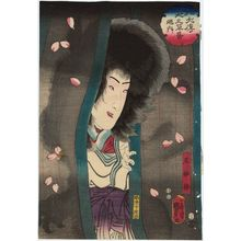Utagawa Kunisada II: Actor Segawa Kikunojô V as the Nun Myôchin, from the series The Book of the Eight Dog Heroes (Hakkenden inu no sôshi no uchi) - Museum of Fine Arts