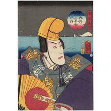 二代歌川国貞: Actor Ichikawa Danjûrô VIII as Satomi Yoshinari, from the series The Book of the Eight Dog Heroes (Hakkenden inu no sôshi no uchi) - ボストン美術館
