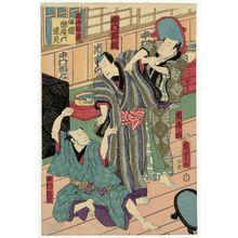 二代歌川国貞: Haiyû gakuya no sugatami - ボストン美術館