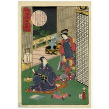 Utagawa Kunisada II: No. 6 from the series The Life of the Buddha in Up-to-date Magic Lantern Slides (Shaka hassô ki imayô utsushi-e) - Museum of Fine Arts